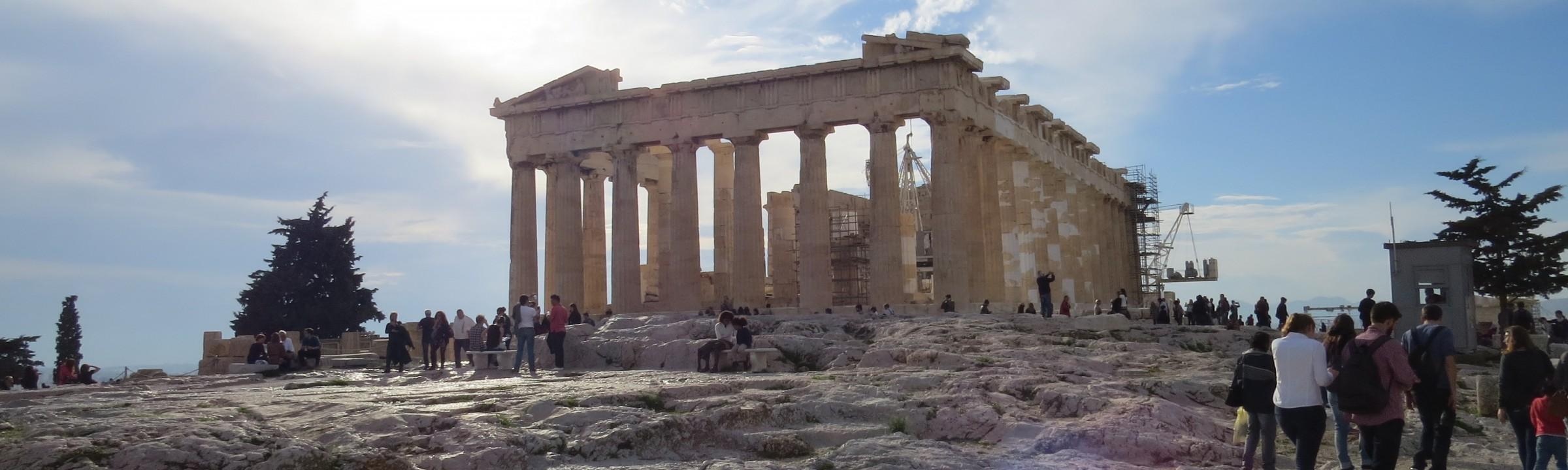 cropped-Athens-27.jpg